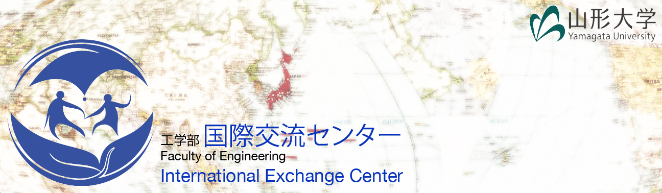 Yamagata University International Exchange Center